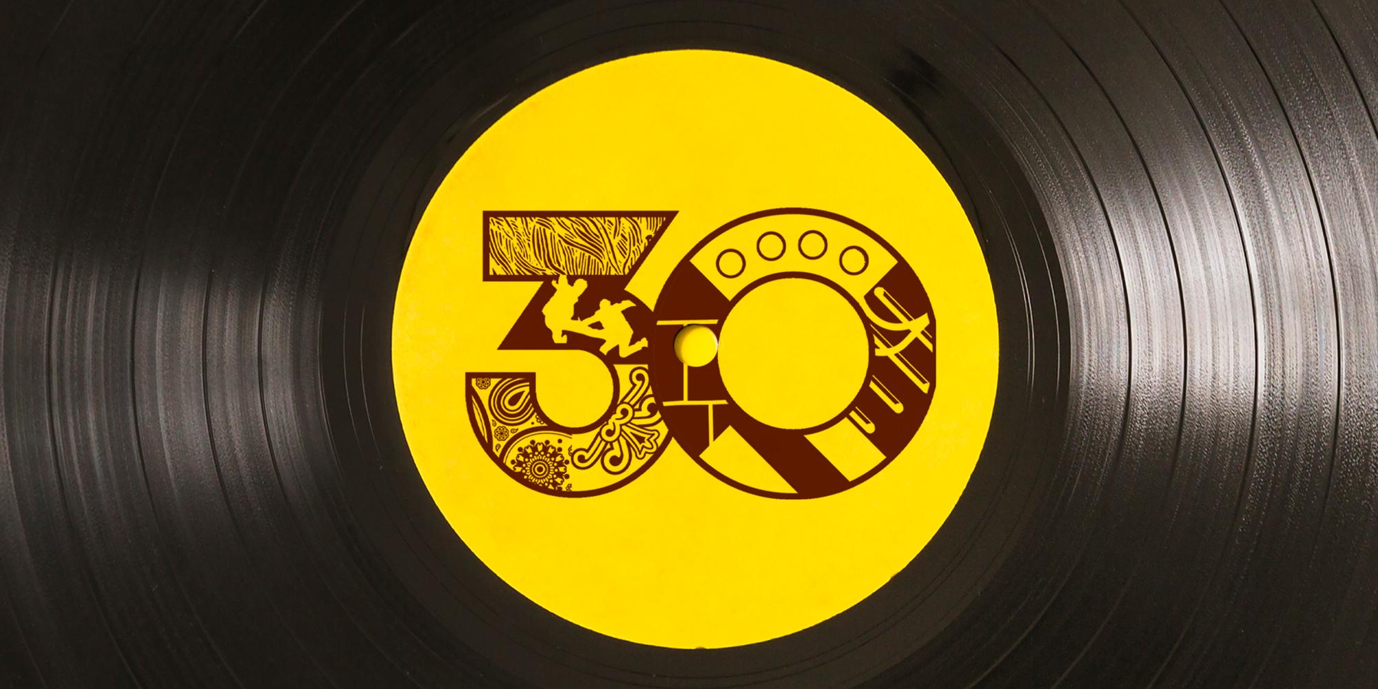 record logo identity